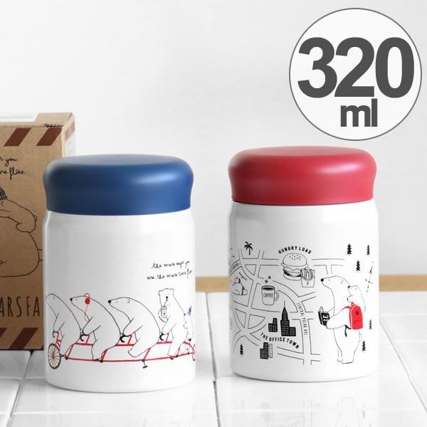 保温弁当箱 RWスープジャー POLARBEAR フードポット しろくま ステンレス製 320ml ( お弁当箱 スープポット 保温 保冷 おすすめ ) colorfulbox