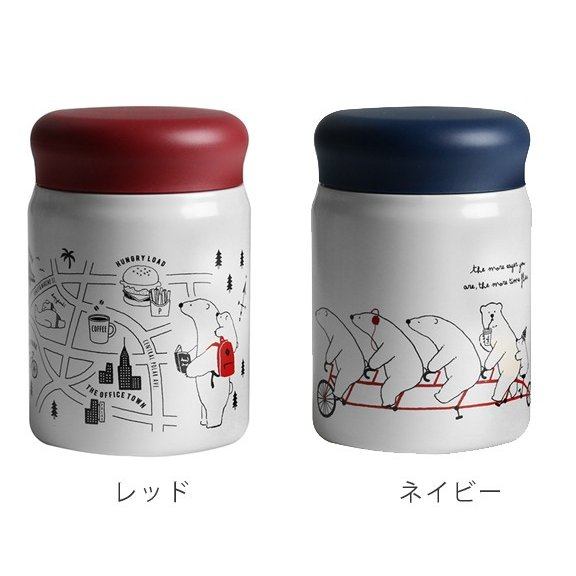 保温弁当箱 RWスープジャー POLARBEAR フードポット しろくま ステンレス製 320ml ( お弁当箱 スープポット 保温 保冷 おすすめ ) colorfulbox 03