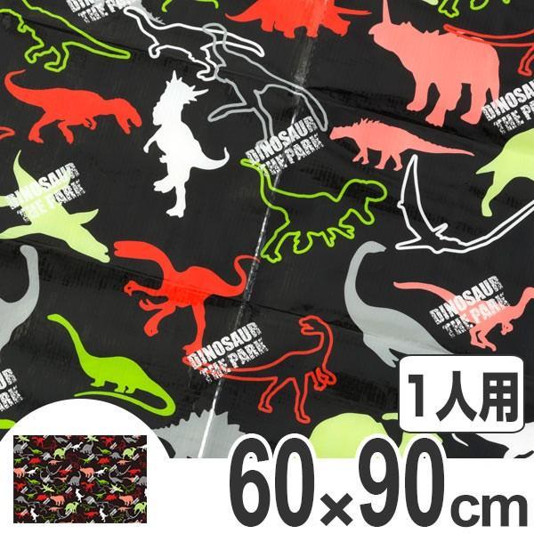 レジャーシート 恐竜 S 1人用 子供用 ( ピクニック 遠足 シート )