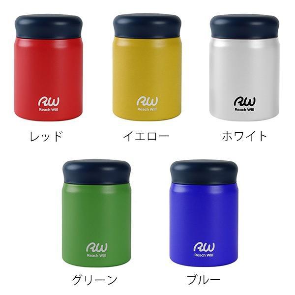 スープジャー RW真空フードポット ステンレス製 320ml ( 保温弁当 スープポット スープ ) colorfulbox 02