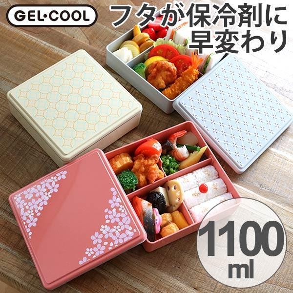 お弁当箱 ジェルクール 行楽弁当箱 お重 1段 オードブルボックス ( 弁当箱 ランチボックス 日本製 おすすめ ) colorfulbox