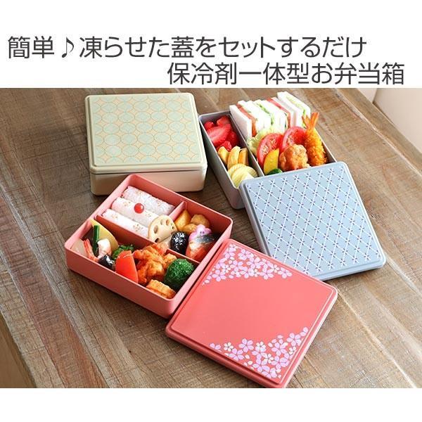 お弁当箱 ジェルクール 行楽弁当箱 お重 1段 オードブルボックス ( 弁当箱 ランチボックス 日本製 おすすめ ) colorfulbox 02