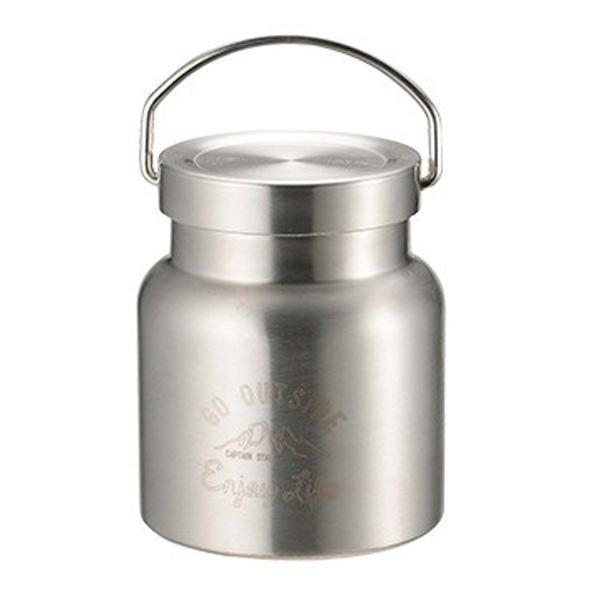 保温弁当箱 スープジャー モンテ キャプテンスタッグ CAPTAINSTAG HDフードポット 280ml 保温 保冷 ( 真空二重構造 スープボトル ステンレス スープマグ ) colorfulbox 11