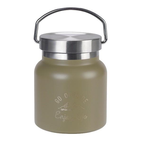保温弁当箱 スープジャー モンテ キャプテンスタッグ CAPTAINSTAG HDフードポット 280ml 保温 保冷 ( 真空二重構造 スープボトル ステンレス スープマグ ) colorfulbox 13