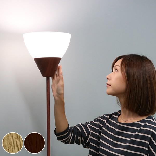 照明 LED フロアライト 3色調光 タッチセンサー アッパーライト 間接照明 木調 ( 照明器具 ライト フロアスタンド )