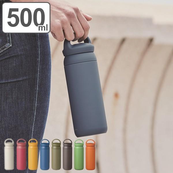 水筒 500ml キントー KINTO マグボトル デイオフタンブラー ステンレス ( 保温 保冷 取っ手付き ステンレス製 ステンレスボトル ボトル おしゃれ )|colorfulbox