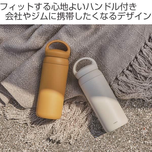 水筒 500ml キントー KINTO マグボトル デイオフタンブラー ステンレス ( 保温 保冷 取っ手付き ステンレス製 ステンレスボトル ボトル おしゃれ )|colorfulbox|02