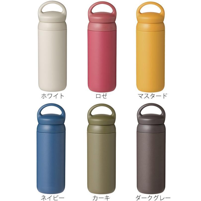 水筒 500ml キントー KINTO マグボトル デイオフタンブラー ステンレス ( 保温 保冷 取っ手付き ステンレス製 ステンレスボトル ボトル おしゃれ )|colorfulbox|03
