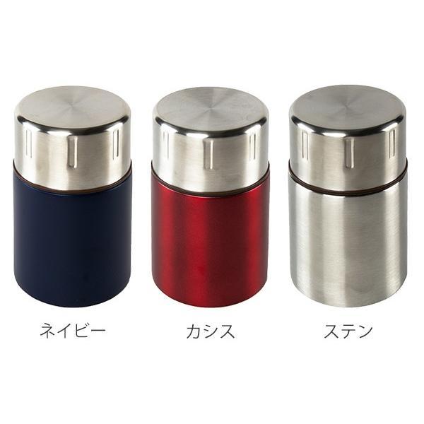 スープジャー 保温弁当箱 ルランチ 300ml フードポット ステンレス ( スープボトル 保温 保冷 おすすめ )|colorfulbox|03