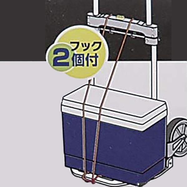 キャリーカート用ゴムバンド キャリー用フック付コード 150cm ( ゴムひも 荷物 固定 ) colorfulbox 03