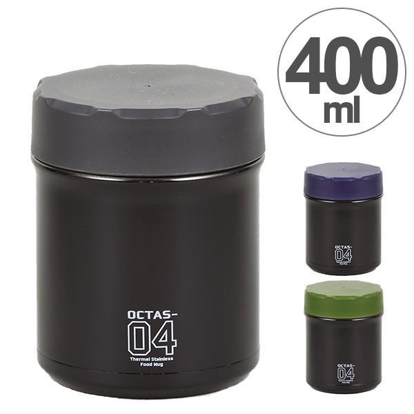 保温弁当箱 スープジャー オクタス フードマグ 400ml ステンレス製 ( お弁当箱 スープ 保温 おすすめ ) colorfulbox