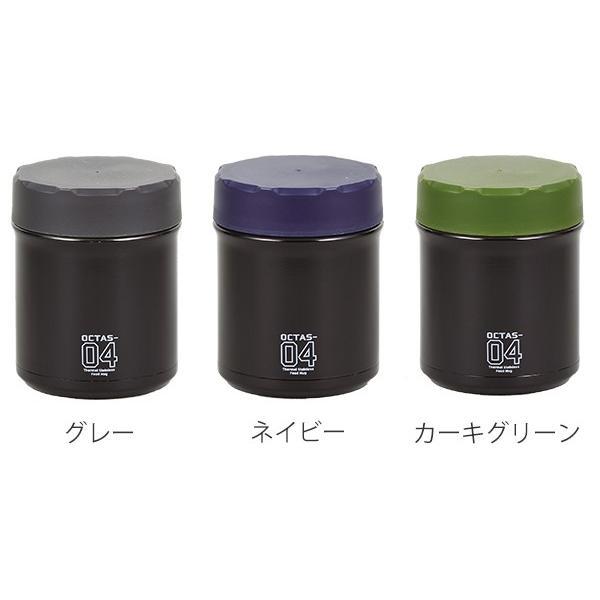 保温弁当箱 スープジャー オクタス フードマグ 400ml ステンレス製 ( お弁当箱 スープ 保温 おすすめ ) colorfulbox 02