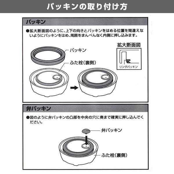 保温弁当箱 スープジャー オクタス フードマグ 400ml ステンレス製 ( お弁当箱 スープ 保温 おすすめ ) colorfulbox 05