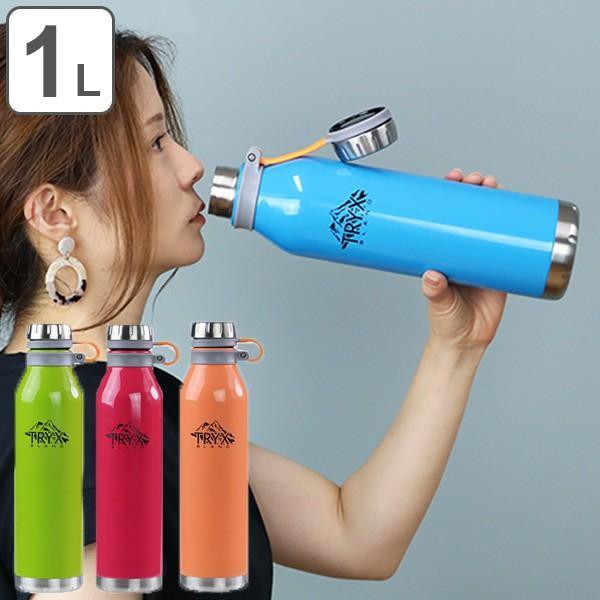 水筒 ステンレス 直飲み 1L トライエックス ダイレクトボトル 保冷 保温 ( スリム ステンレスボトル スリムボトル おすすめ ) colorfulbox