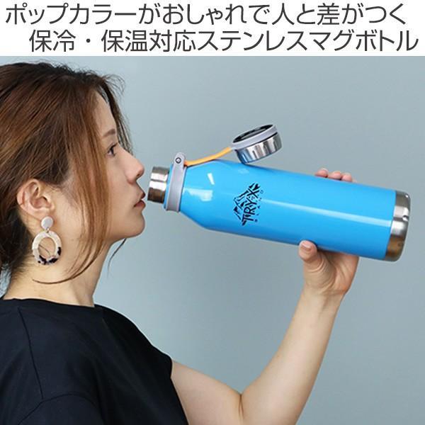 水筒 ステンレス 直飲み 1L トライエックス ダイレクトボトル 保冷 保温 ( スリム ステンレスボトル スリムボトル おすすめ ) colorfulbox 02