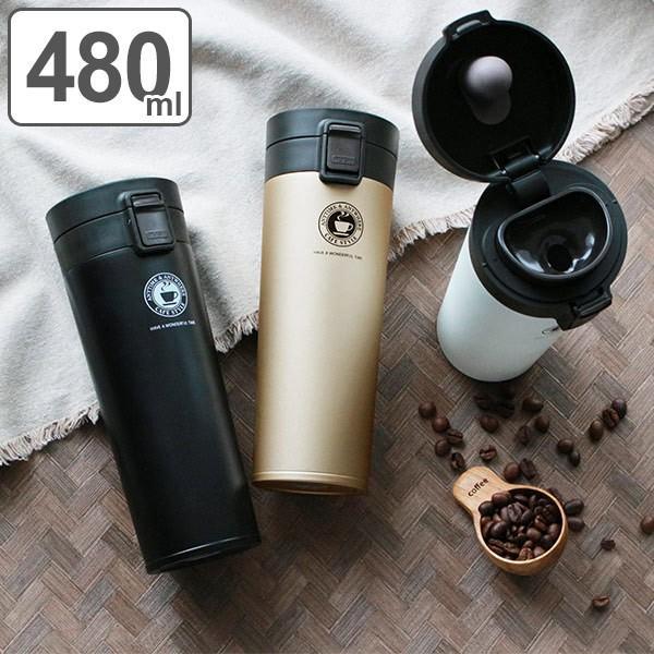 コーヒー 用 水筒
