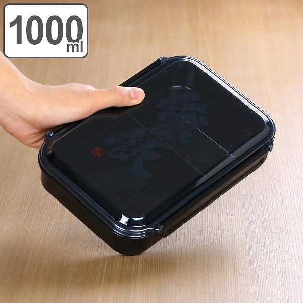 お弁当箱 1段 ガッツリ パッキン付 1000ml ( 弁当箱 大容量 仕切り付 1L 日本製 おすすめ )|colorfulbox