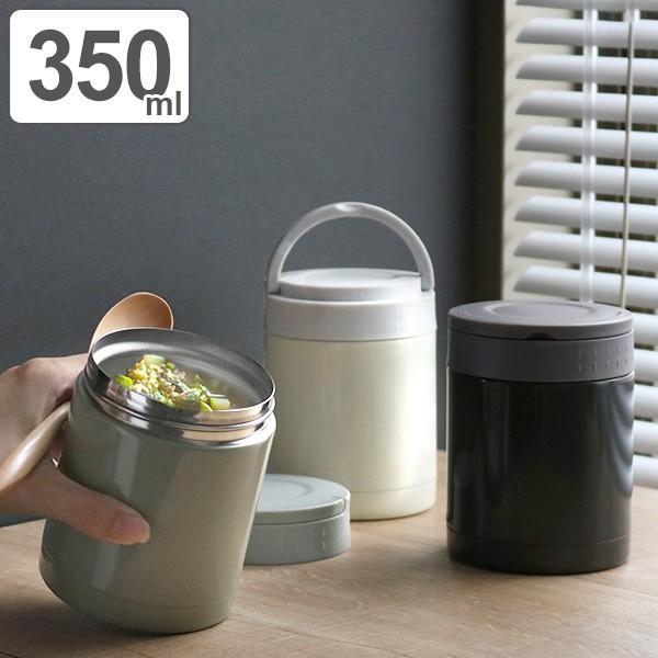 スープジャー ENJOY フードポット ハンドル付き 350ml ( お弁当箱 保温 保冷 スープポット )|colorfulbox