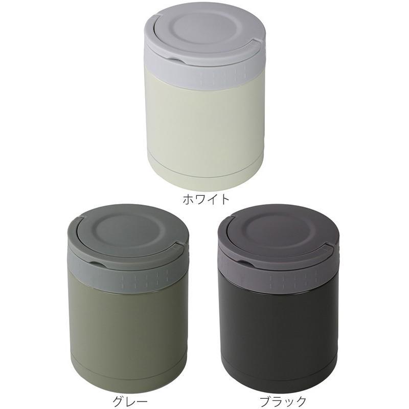 スープジャー ENJOY フードポット ハンドル付き 350ml ( お弁当箱 保温 保冷 スープポット )|colorfulbox|03