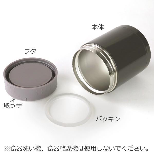 スープジャー ENJOY フードポット ハンドル付き 350ml ( お弁当箱 保温 保冷 スープポット )|colorfulbox|04