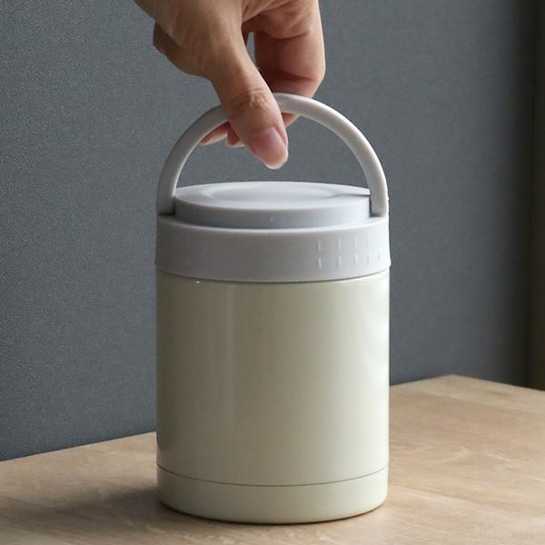 スープジャー ENJOY フードポット ハンドル付き 350ml ( お弁当箱 保温 保冷 スープポット )|colorfulbox|05