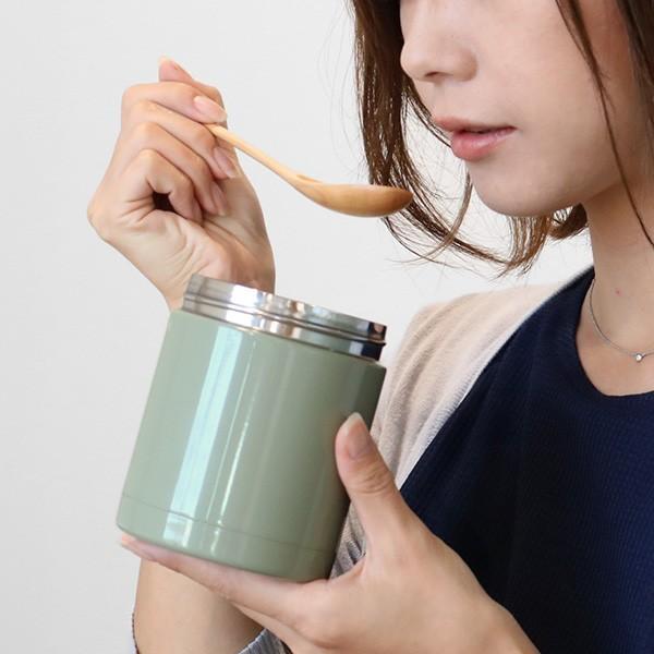 スープジャー ENJOY フードポット ハンドル付き 350ml ( お弁当箱 保温 保冷 スープポット )|colorfulbox|06