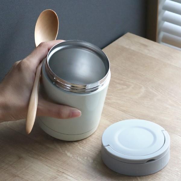 スープジャー ENJOY フードポット ハンドル付き 350ml ( お弁当箱 保温 保冷 スープポット )|colorfulbox|07