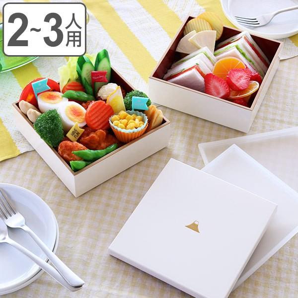 重箱 富士山 二段重 シール蓋付 1600ml ( お重箱 日本製 ピクニック )|colorfulbox
