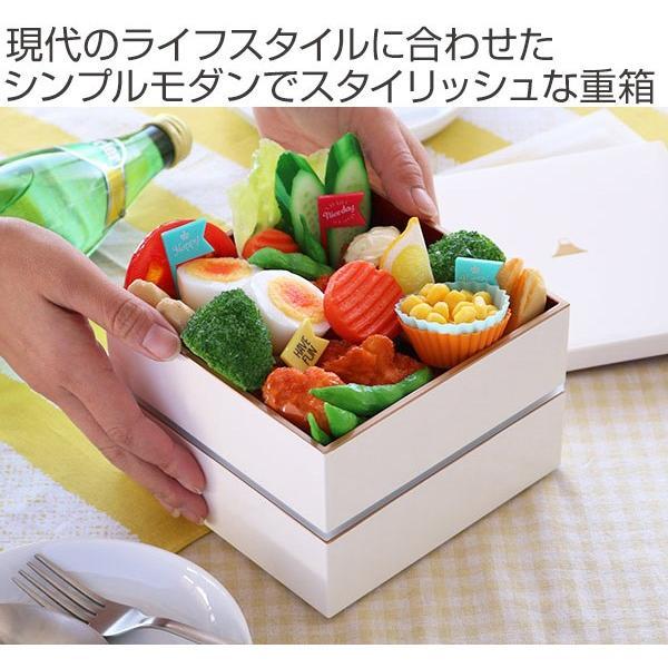 重箱 富士山 二段重 シール蓋付 1600ml ( お重箱 日本製 ピクニック )|colorfulbox|02