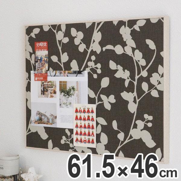 マグネットボード 壁掛け ファブリックパネル 幅61.5 高さ46 ブラウン ファブリックマグネットボード ( マグネット マグネット ボード 掲示板 メッセージボード )