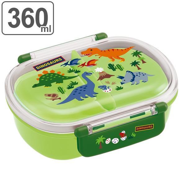 お弁当箱 プラスチック製 ふわっとタイトランチBOX 360ml ディノサウルス
