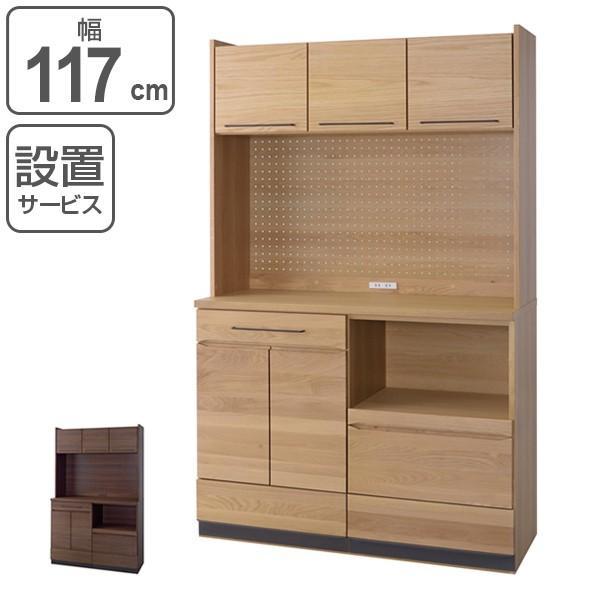 食器棚 ハイタイプ カップボード 天然木 日本製 約幅117cm ( 食器 キッチン収納 無垢材 国産 )