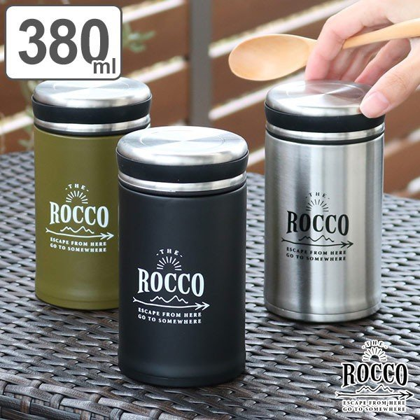 保温弁当箱 フードジャー ロッコ フードコンテナ 380ml ( 保温 保冷 フードコンテナ スープジャー おすすめ )|colorfulbox