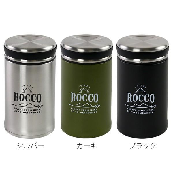 保温弁当箱 フードジャー ロッコ フードコンテナ 380ml ( 保温 保冷 フードコンテナ スープジャー おすすめ )|colorfulbox|02
