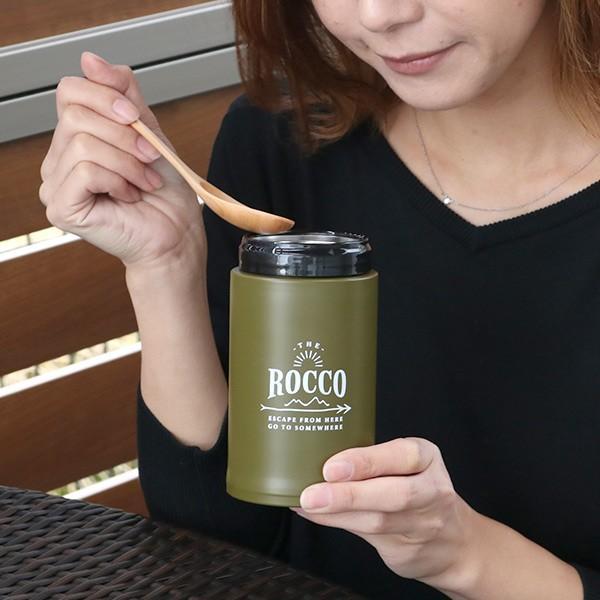 保温弁当箱 フードジャー ロッコ フードコンテナ 380ml ( 保温 保冷 フードコンテナ スープジャー おすすめ )|colorfulbox|03