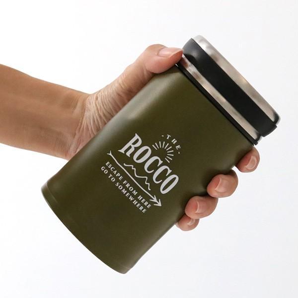 保温弁当箱 フードジャー ロッコ フードコンテナ 380ml ( 保温 保冷 フードコンテナ スープジャー おすすめ )|colorfulbox|04