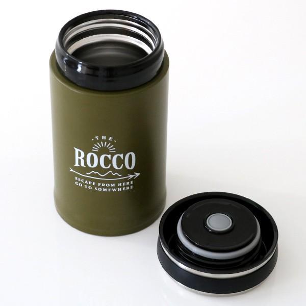保温弁当箱 フードジャー ロッコ フードコンテナ 380ml ( 保温 保冷 フードコンテナ スープジャー おすすめ )|colorfulbox|05