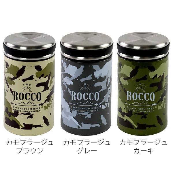 保温弁当箱 フードジャー ロッコ フードコンテナ 380ml ( 迷彩 保温 保冷 スープジャー おすすめ )|colorfulbox|02