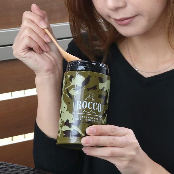 保温弁当箱 フードジャー ロッコ フードコンテナ 380ml ( 迷彩 保温 保冷 スープジャー おすすめ )|colorfulbox|03
