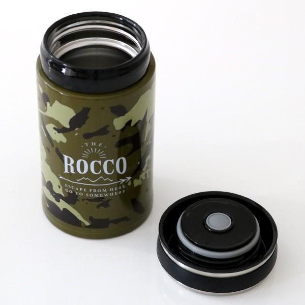 保温弁当箱 フードジャー ロッコ フードコンテナ 380ml ( 迷彩 保温 保冷 スープジャー おすすめ )|colorfulbox|05