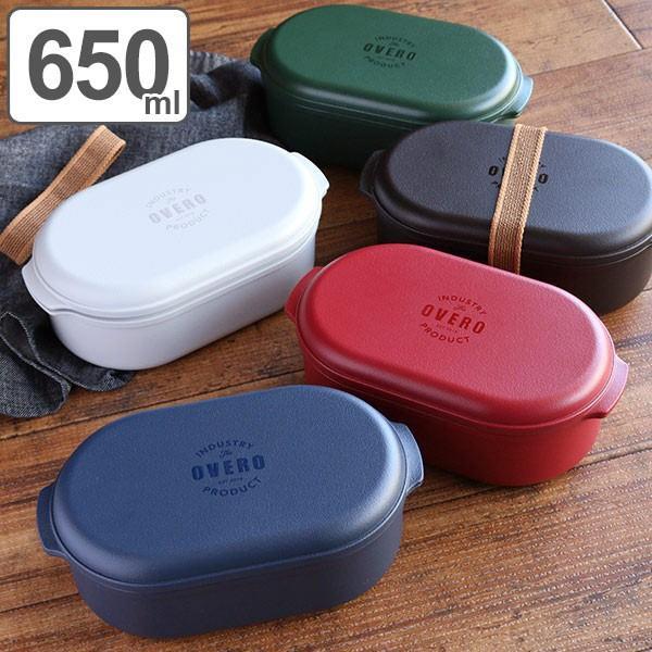 お弁当箱 オベロ ワイド ランチボックス 1段 650ml 日本製 ( 弁当箱 電子レンジ対応 食洗機対応 おすすめ ) colorfulbox