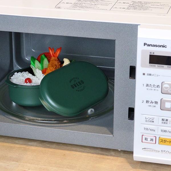 お弁当箱 オベロ ワイド ランチボックス 1段 650ml 日本製 ( 弁当箱 電子レンジ対応 食洗機対応 おすすめ ) colorfulbox 08