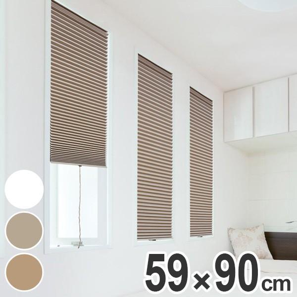 断熱スクリーン 遮光 突っ張り棒なし 幅59×高さ90cm UVカット 小窓用断熱スクリーン ハニカムシェード ( 小窓 カーテン シェード ) colorfulbox