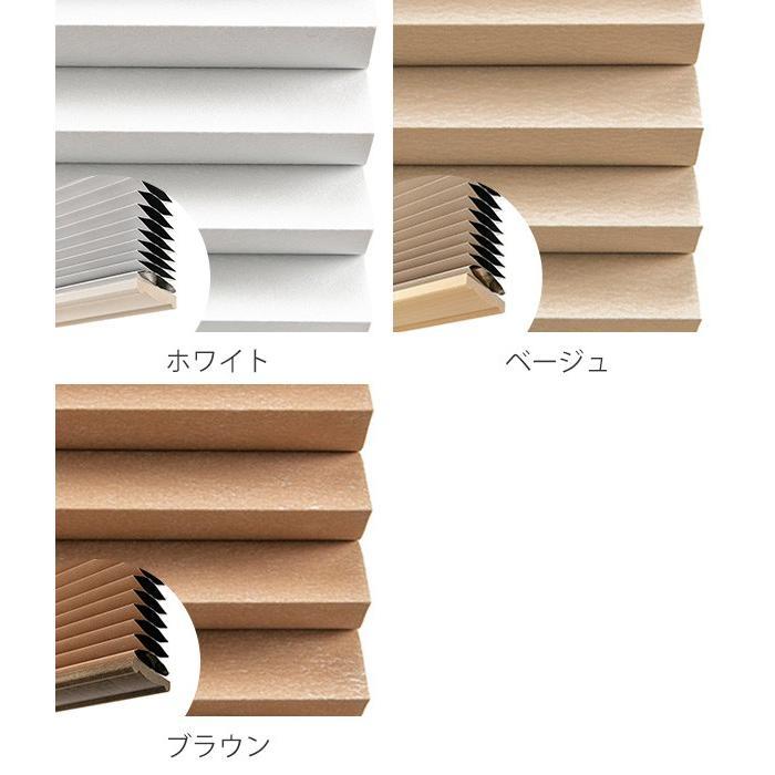 断熱スクリーン 遮光 突っ張り棒なし 幅59×高さ90cm UVカット 小窓用断熱スクリーン ハニカムシェード ( 小窓 カーテン シェード ) colorfulbox 03
