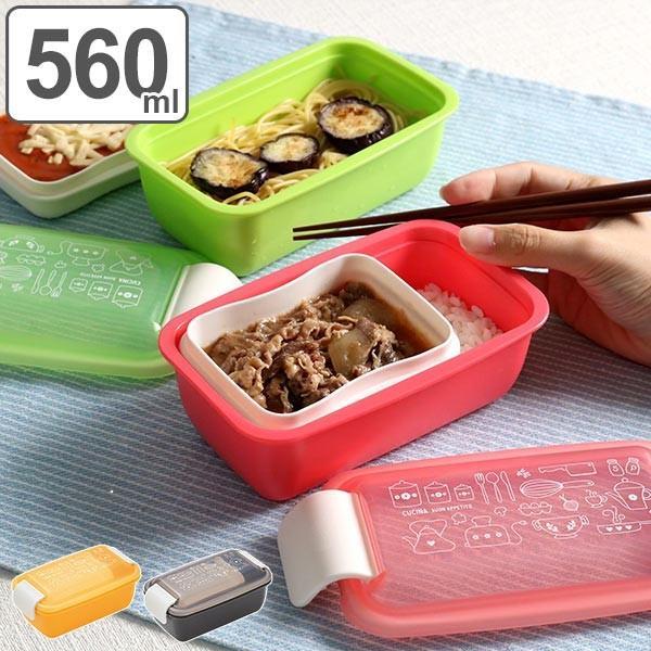お弁当箱 1段 2段 2way クチーナ セパレートランチボックス 500ml〜670ml ( 弁当箱 レンジ対応 食洗機対応 日本製 おすすめ )|colorfulbox