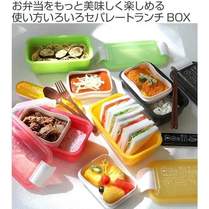 お弁当箱 1段 2段 2way クチーナ セパレートランチボックス 500ml〜670ml ( 弁当箱 レンジ対応 食洗機対応 日本製 おすすめ )|colorfulbox|02