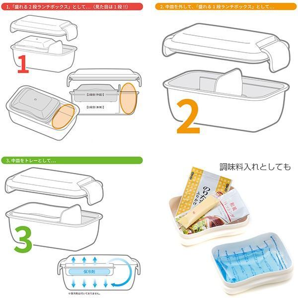 お弁当箱 1段 2段 2way クチーナ セパレートランチボックス 500ml〜670ml ( 弁当箱 レンジ対応 食洗機対応 日本製 おすすめ )|colorfulbox|13