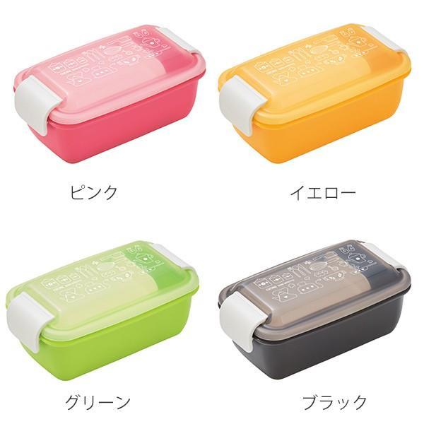 お弁当箱 1段 2段 2way クチーナ セパレートランチボックス 500ml〜670ml ( 弁当箱 レンジ対応 食洗機対応 日本製 おすすめ )|colorfulbox|03