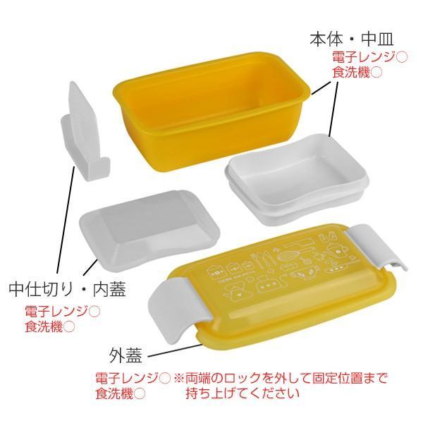 お弁当箱 1段 2段 2way クチーナ セパレートランチボックス 500ml〜670ml ( 弁当箱 レンジ対応 食洗機対応 日本製 おすすめ )|colorfulbox|04