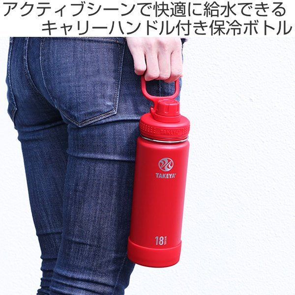 水筒 ステンレス 保冷 TAKEYA タケヤフラスク アクティブライン 真空断熱 ステンレスボトル 520ml ( タケヤ 保冷専用 直飲み おしゃれ 大人 )|colorfulbox|02